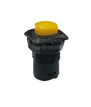 Кнопка DS-226 Жёлтый(R-14 с фиксацией)