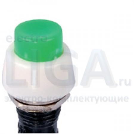Кнопка DS-450, ФБЗ, круглая