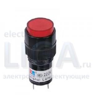 Лампа E-507